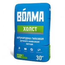 Гипсовая штукатурка ВОЛМА Холст 30 кг
