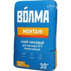 Клей монтажный гипсовый ВОЛМА Монтаж 30 кг