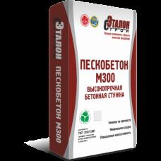 Пескобетон М300 ЭТАЛОН 40 кг