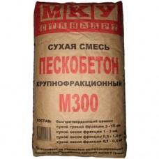 Пескобетон М-300 МКУ 40 кг