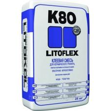 Плиточный клей Литокол Литофлекс  K80 25 кг